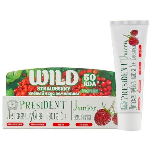 Зубная паста PresiDENT Junior Wild Strawberry 6+ земляника 50 RDA без фтора, 50 мл зубная паста president president kids зубная паста 3 6 без фтора мармелад туба 50 мл