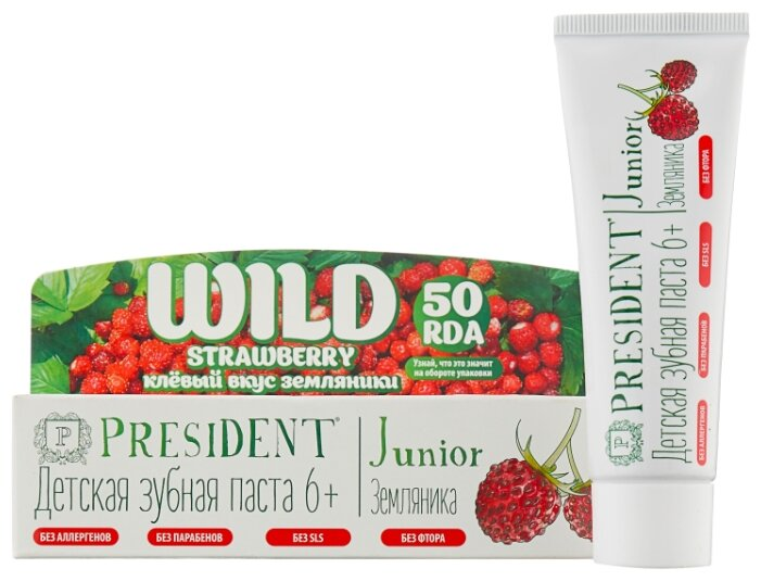 Зубная паста PresiDENT Junior Wild Strawberry 6+, 50 мл