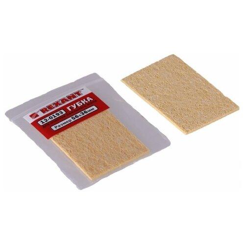 Губка для пайки REXANT 12-0193 набор для пайки rexant 12 0168