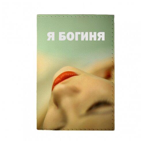 Обложка для паспорта Mitya Veselkov Богиня OZAM402, Принт