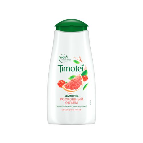 Timotei шампунь Роскошный объем pозовый грейпфрут и гуарана 250 мл