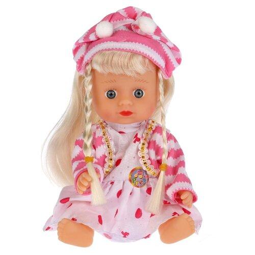 цена на Кукла TONGDE Малышка, 14 см, 1126894