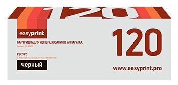 Картридж EasyPrint LK-120, совместимый