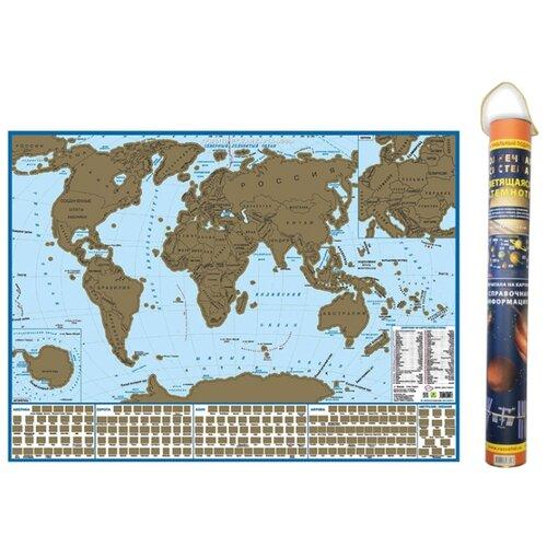 РУЗ Ко Карта мира с флагами со стираемым слоем в подарочном тубусе (Кр712пт) пазл руз ко карта звездного