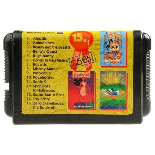 Сборник для Sega Mega Drive 15 in 1