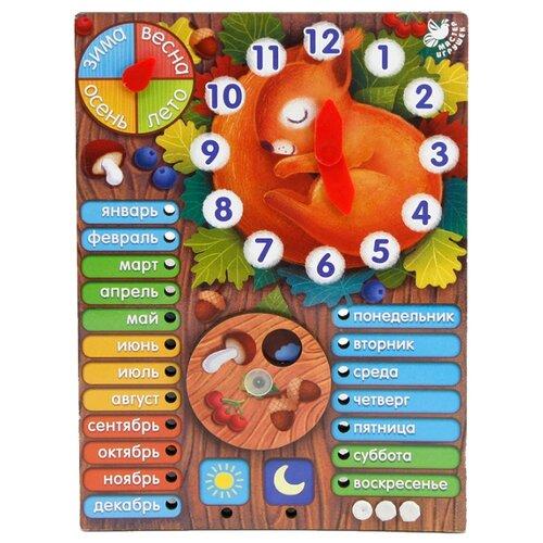 Купить Календарь Мастер игрушек Белкин сон IG0257, Обучающие материалы и авторские методики