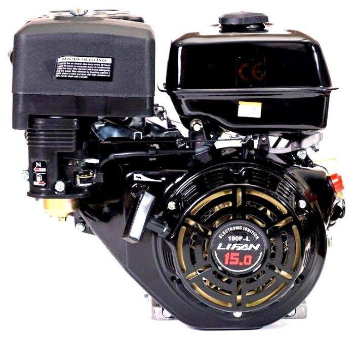 Бензиновый двигатель LIFAN 190F-L