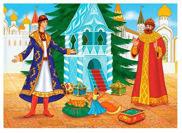 Картинки белочки из сказки о царе салтане, день рожденье