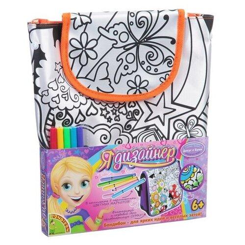 Купить BONDIBON Рюкзак для раскрашивания Досуг с Буки (ВВ1532), Роспись предметов