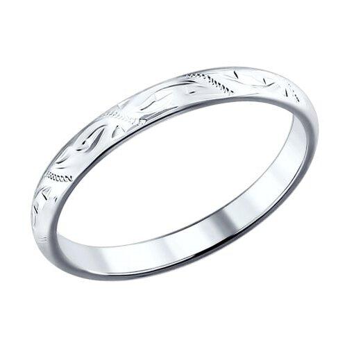 SOKOLOV Обручальное кольцо из серебра с гравировкой 94110015, размер 19 sokolov золотое кольцо с гравировкой 014743 размер 19 5
