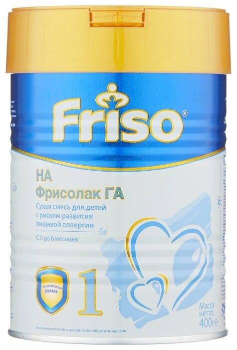 Фрисолак 1 Гипоаллергенный 400г с 0 до 6 месяцев 716468