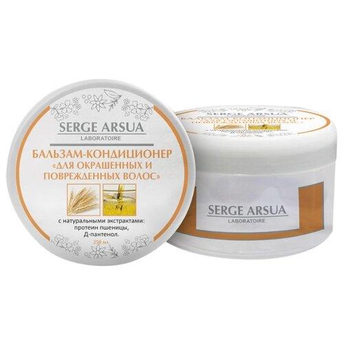 Натуротерапия бальзам-кондиционер Serge Arsua laboratoire Для окрашенных и поврежденных волос, 250 мл