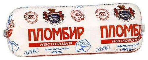 Мороженое пломбир СССР Настоящий ваниль 400 г, 400 г.