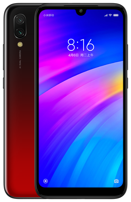 Смартфон Xiaomi Redmi 7 3/32GB Black (Черный)