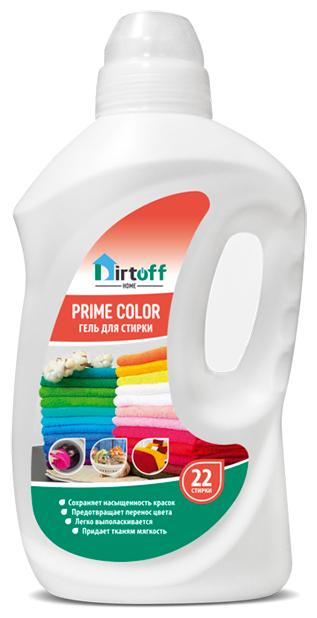Гель для стирки Dirtoff Prime Color для цветного белья