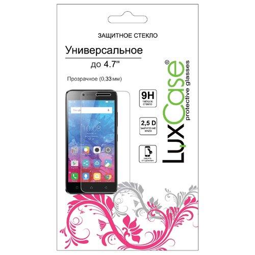 Купить Защитное стекло LuxCase универсальное 4.7'' прозрачный