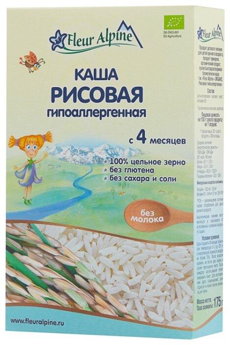 Каша Fleur Alpine безмолочная рисовая (с 4 месяцев) 175 г