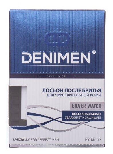 Лосьон после бритья Denimen Silver Water
