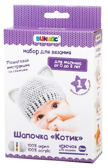 Викидс Набор для вязания крючком Детская шапочка Котик