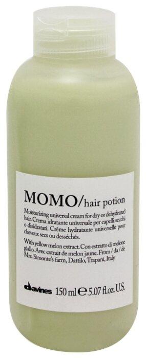 Davines Essential Haircare Momo Универсальный несмываемый увлажняющий крем для волос