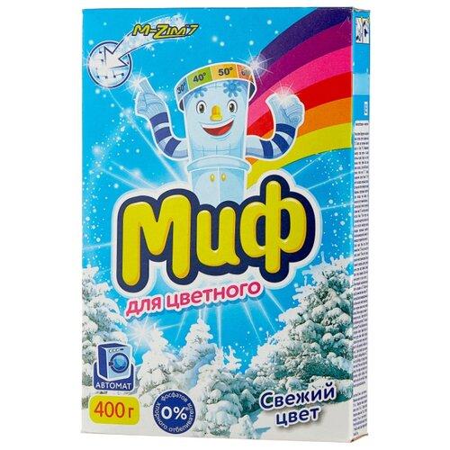 Стиральный порошок Миф Свежий цвет (автомат) картонная пачка 0.4 кг стиральный порошок миф свежий цвет 15кг