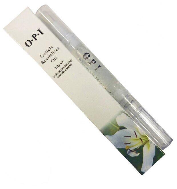Масло OPI Cuticle Revitalizer Лилия (карандаш)