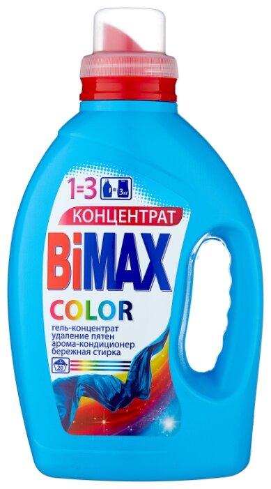 Гель для стирки Bimax BiMax Color
