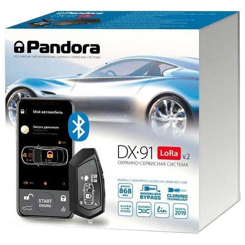 Автосигнализация Pandora DX 91 LoRa v.2 автосигнализация pandora lx 3030
