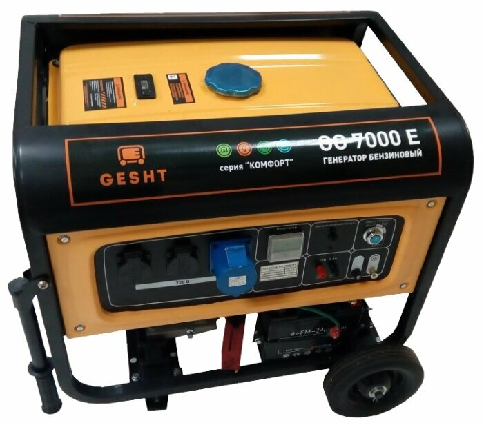Бензиновая электростанция Gesht GG7000E