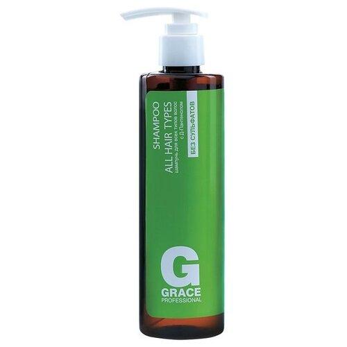Grace Professional Шампунь для всех типов волос с Д-пантенолом без сульфатов 250 мл с дозаторомШампуни<br>