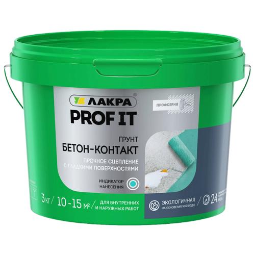 Грунтовка Лакра PROF IT бетон-контакт 3 кг