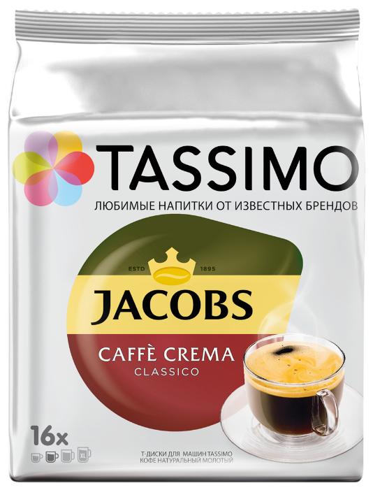 Кофе в капсулах Tassimo Jacobs Caffe Crema Classico 16 порций
