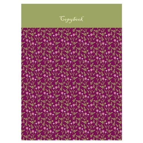 Купить Канц-Эксмо Тетрадь для конспектов Т4484417 клетка 48 л. Цветочный орнамент, Тетради