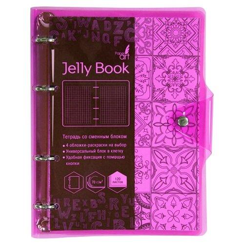 Paper Art Тетрадь Jelly Book, клетка, 120 л. по цене 351