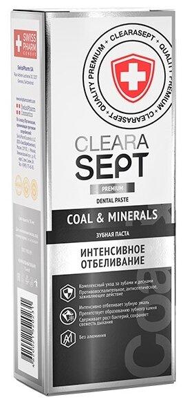 Зубная паста ClearaSept Coal & Minerals Интенсивное