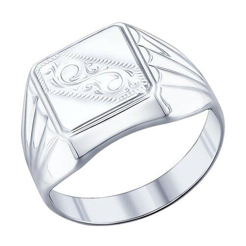 SOKOLOV Печатка из серебра с