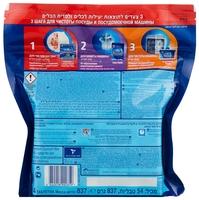 Finish Quantum таблетки анти-жир (original) для посудомоечной машины 54 шт.