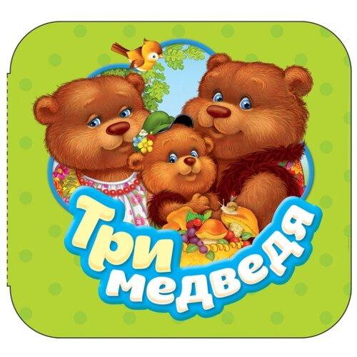 Гармошки. Три медведя