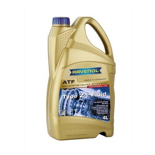 Трансмиссионное масло Ravenol ATF Type Z1 Fluid 4 л