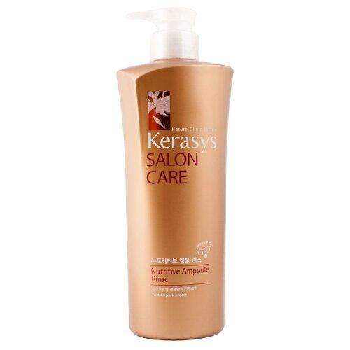 Фото - KeraSys кондиционер для волос Salon Care Питание, 600 мл kerasys glam stylish perfume кондиционер для волос гламур 600 мл