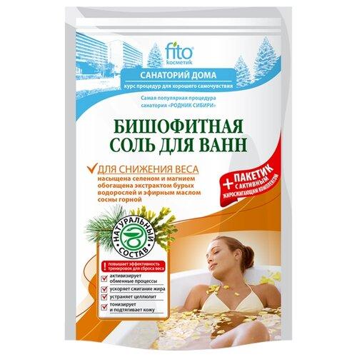 Fito косметик соль для ванн для снижения веса Бишофитная 500 г fito косметик маска для волос дрожжевая традиционная 155 мл ведерко