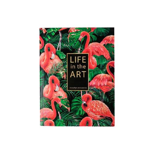 Купить Смэшбук ArtFox Life in the ART А5, 80 листов (4991934), Блокноты