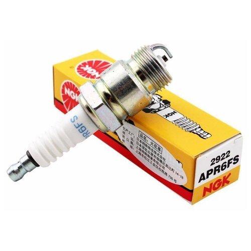 Свеча зажигания NGK 2922 APR6FS 1 шт.