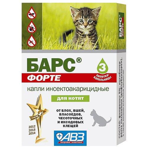 Барс (АВЗ) капли от блох и клещей Форте для котят