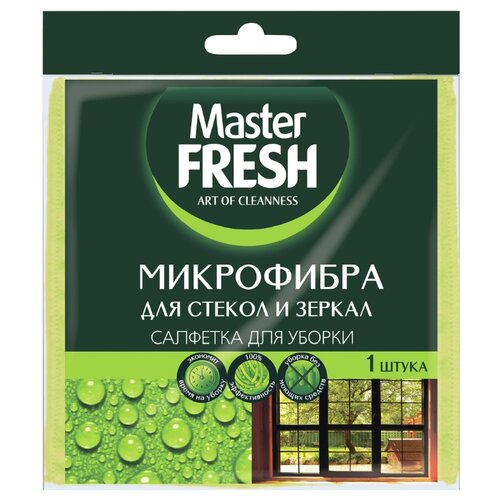 Салфетка для стекол и зеркал Master FRESH микрофибра, желтый/зеленый