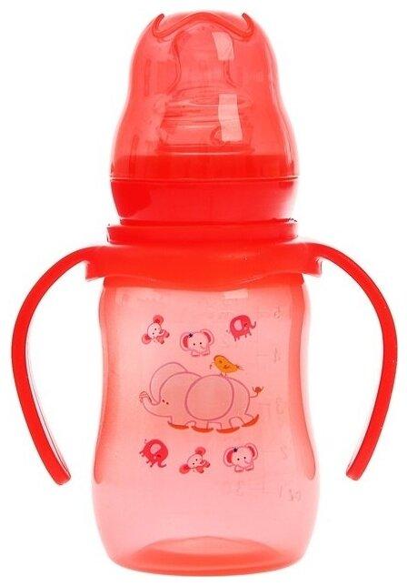 Крошка Я Бутылочка для кормления цветная с ручками, 150 мл с рождения