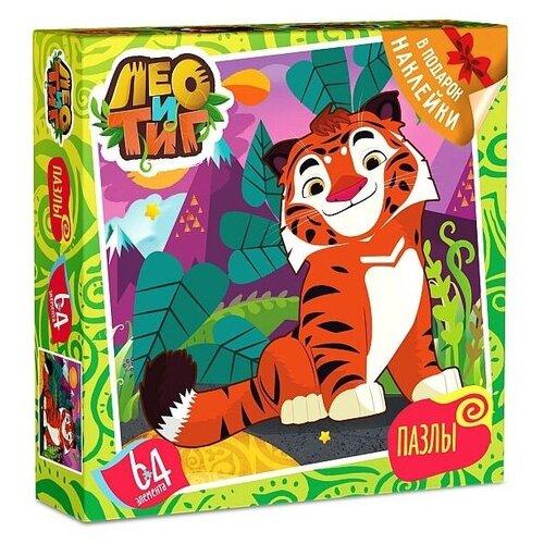 Купить Пазл Origami Лео и Тиг - Тиг (03994), 64 дет., Пазлы