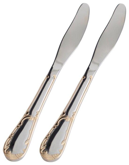 RemiLing Набор столовых ножей Bordeaux gold 2 предмета