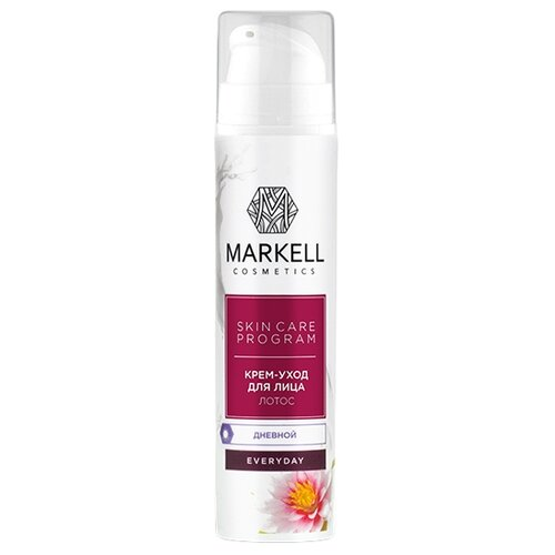 Markell Everyday SKIN CARE PROGRAM Крем-уход для лица дневной Лотос, 50 мл markell everyday skin care program крем лифтинг для лица дневной орхидея 50 мл