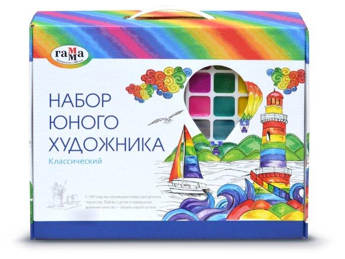 ГАММА Набор юного художника Классический в подарочной коробке